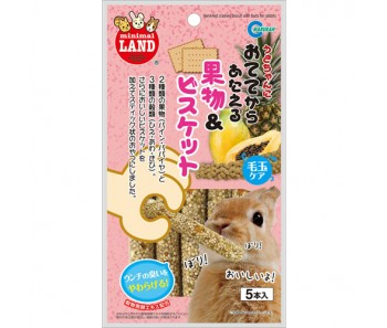 Marukan Hand-fed Crashed Biscuit with Fruits for Rabbit 5pcs [ML58]