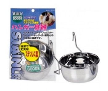 Marukan Stainless Steel Hanging Bowl [ES10]
