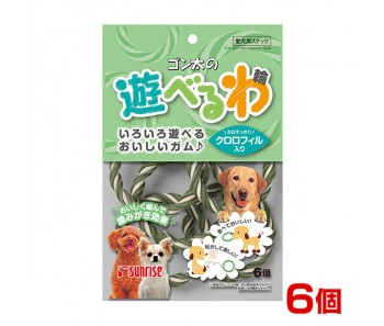 Sunrise Ring Shape Gum with Chlorophyll for Dogs 6pcs (SGN077)