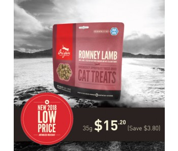 Orijen Freeze Dried Cat Treats - Romney Lamb 35g
