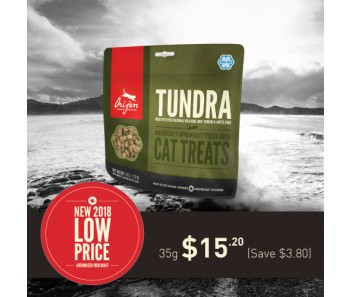 Orijen Freeze Dried Cat Treats - Tundra 35g