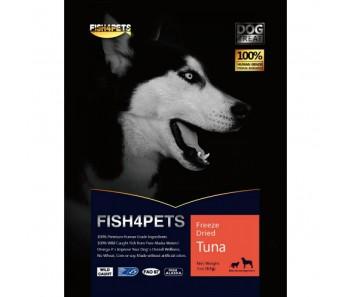 Salmon 4 Pets Freeze Dried Tuna 57g