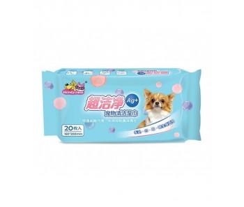 Honeycare Super Clean Pet Wipes 20pcs