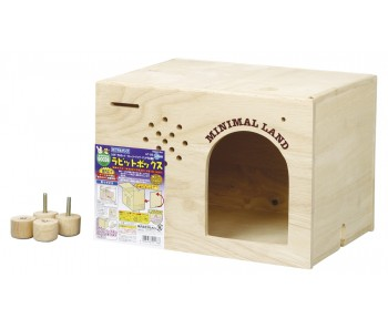Marukan Rabbit Wooden House [HT25]