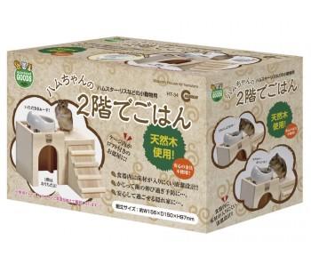 Marukan Dwarf Hamster Wooden Dish House [HT34]