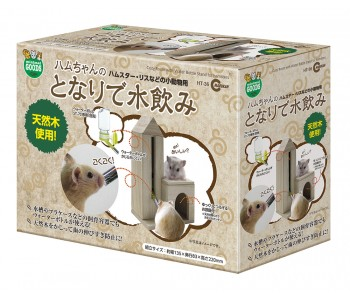 Marukan Hamster Wooden Water Bottle House [HT36]