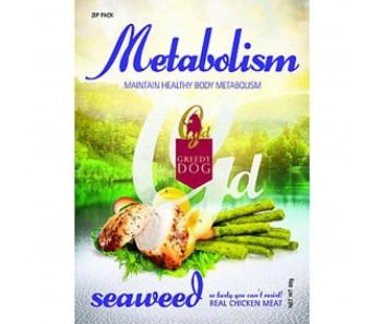 Greedy Dog Metabolism Seaweed