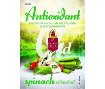 Greedy Dog Antioxidant Spinach