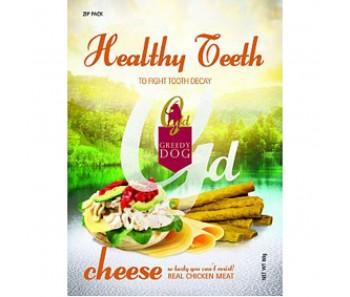 Greedy Dog Healthy Teeth Cheese