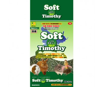 Wild Soft Timothy [WD735]