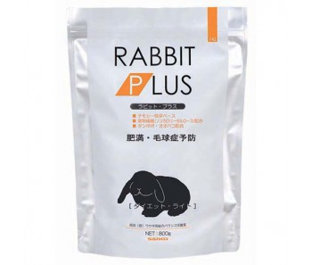Wild Rabbit Plus (Orange) 1kg [WD742]
