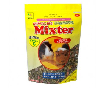 Wild Guinea Pig Mixter 900g [WD744]