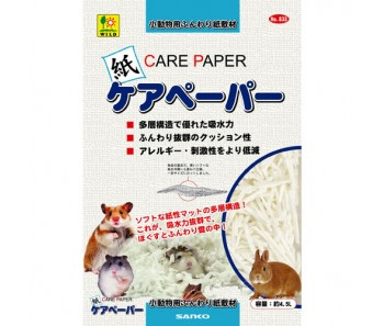 Wild Care Paper 4.5L