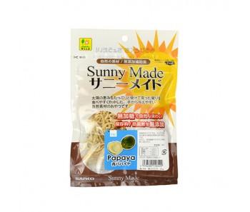 Wild Sunny Made - Papaya