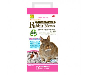 Wild Rabbit News - Available in 6L & 30L
