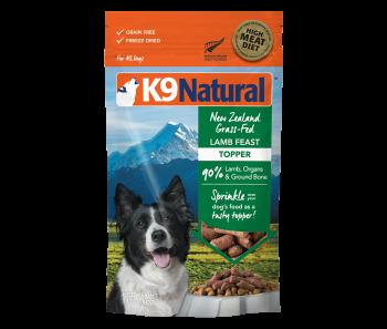 K9 Natural Freeze Dried Lamb Topper 142g