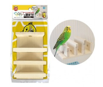 Marukan Wooden Hurlder for Birds [MB111]