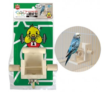 Marukan Wooden Weight Lifts for Birds [MB112]