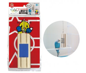 Marukan Wooden Boxing Toy for Birds [MB113]