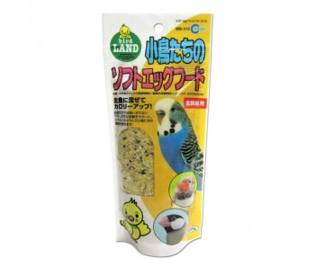 Marukan Apple&Veggie Jelly for Birds [MB312]