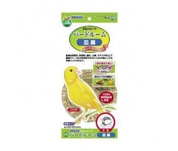 Marukan Natural Waterweed Bird Flat Nest [MB4]