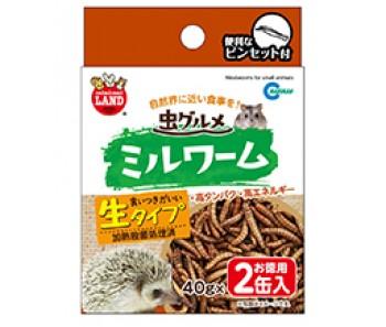 Marukan Mealworm Can 40g x 2 [ML164]
