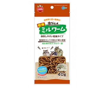 Marukan Dried Mealworm 40g [ML166]