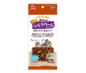 Marukan Dried Silkworm Pupa 40g [ML167]