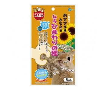 Marukan Sunflower Seed Stick 5pcs [ML09]