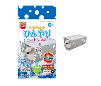 Marukan Aluminum Tunnel for Hamster [ML126]