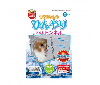 Marukan Aluminum Tunnel for Rabbit [ML127]