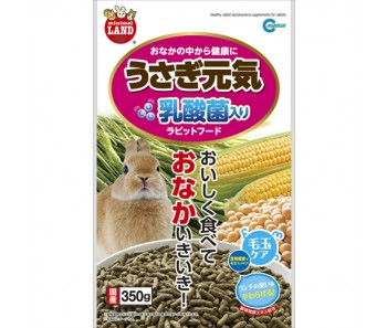 Marukan Healthy Rabbit Lactobacteria Supplements - Availble in 350g & 1kg