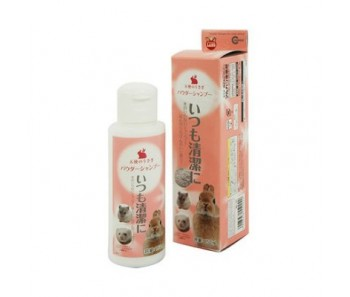 Marukan Shampoo Powder 150ml [ML33]