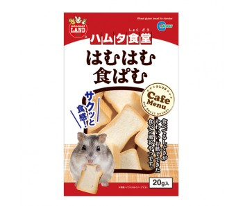 Marukan Wheat Gluten Bread for Hamsters 20g [ML54]
