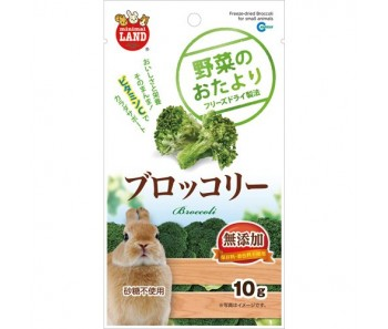Marukan Freeze Dried Broccoli For Small Animals 10g [ML81]