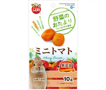 Marukan Freeze Dried Mini Tomato For Small Animals 10g [ML82]