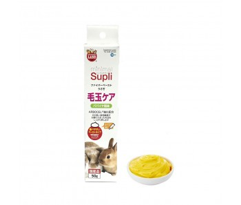 Marukan Minimal Supli Arbocel Fibre Supplement Paste For Small Animals 50g [ML91]