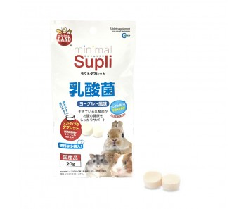Marukan Minimal Supli Supplemental Tablet (Yoghurt) For Small Animals 50g [ML94]