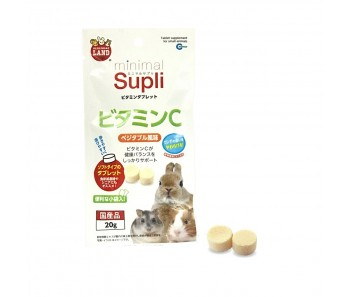 Marukan Minimal Supli Tabet Supplemental Tablet (Vitamin C) For Small Animals 50g [ML95]