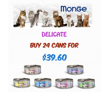 Monge Cat Canned Delicate Bundle - Bundle Mix - Buy Any 24 for $39.60