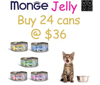 'Monge Cat' Canned Jelly - Bundle Mix - Buy Any 24 for $36.00