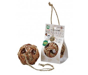 Marukan Hanging Rattan Hay Ball [MR263]