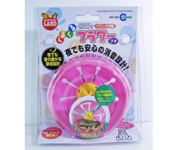 Marukan Flower Wheel Petite [MR339]