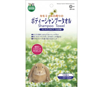 Marukan Rabbit Shampoo Towel - Available in Chamomile & Unscented