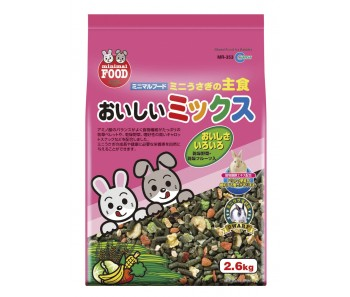 Marukan Mixed Food for Rabbits 2.6kg [MR353]