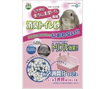 Marukan Deodorizing Ball for New Style Toilet