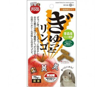 Marukan Apple Pellet For Small Animals 75g [MR390]