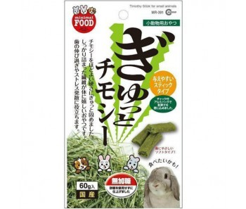 Marukan Timothy Stick For Small Animalst 60g [MR391]