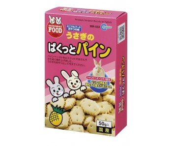 Marukan Pineapple Sandwich for Rabbits 50g [MR552]