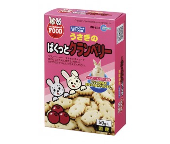 Marukan Cranberry Sandwich for Rabbits 50g [MR553]
